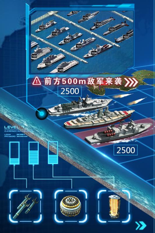 超级舰队九游版 V7.9 安卓版截图4