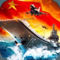 超级舰队九游版 V7.9 安卓版