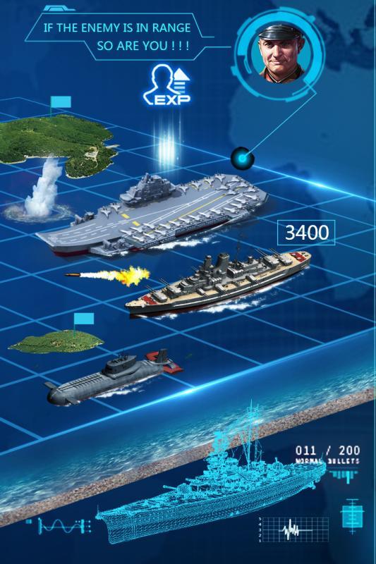 超级舰队变态版 V7.9 安卓版截图2