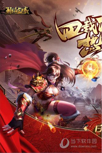 烈焰龙城九游版