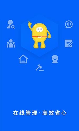 证书之家家政版 V1.0.0 安卓版截图1