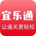 宜乐通教育 V2.0.6 安卓版