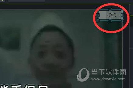 Camtasia2019最新中文版