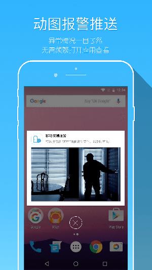 牵心 V2.0.22 安卓版截图4