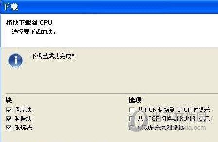 西门子s7-200编程软件