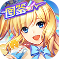 全民乐舞360版本 V1.3.6 安卓版