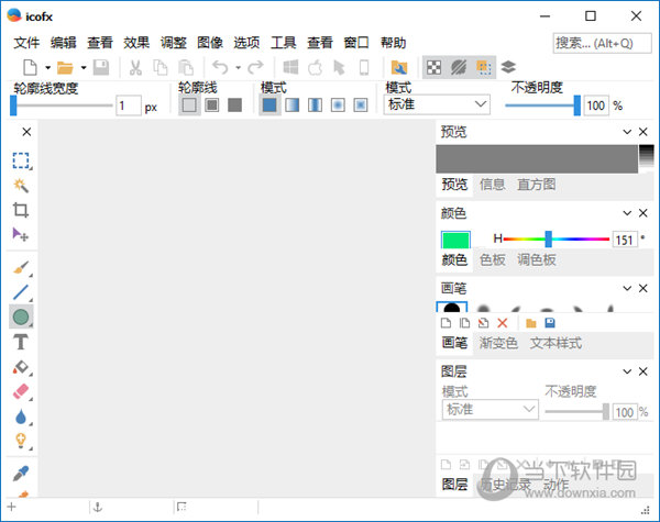 icofx中文破解版