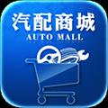众淘汽配商城 V1.7.6 安卓版