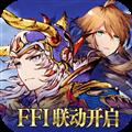 最终幻想勇气启示录幻影战争 V2.0.0 安卓版