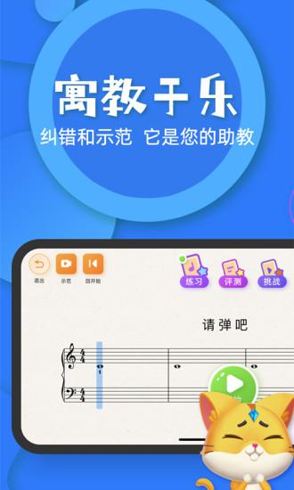 毛毛Ai陪练 V1.0.5 安卓版截图3