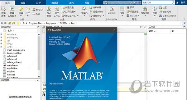 matlab简洁版