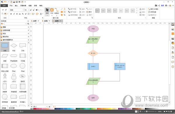 亿图图示10.1.2破解版中文免费版下载