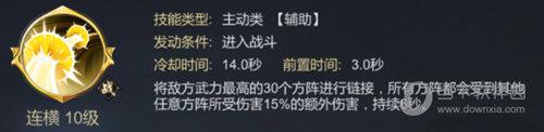 大秦帝国之帝国烽烟腾讯版