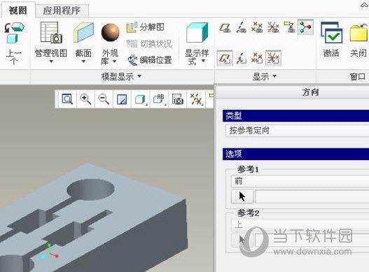 creo8.0正式版