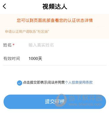 魅力庐江网手机版