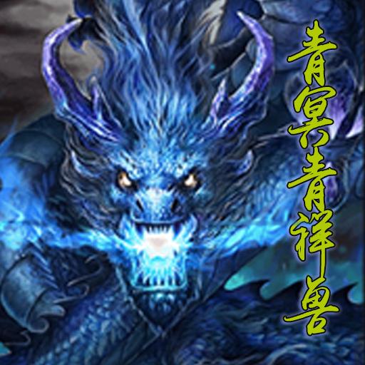 幻灵战歌BT版 V1.0.0 安卓版