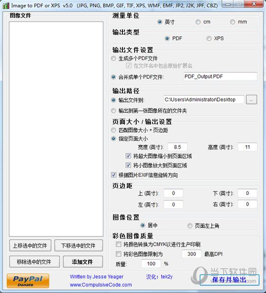 Image to PDF or XPS