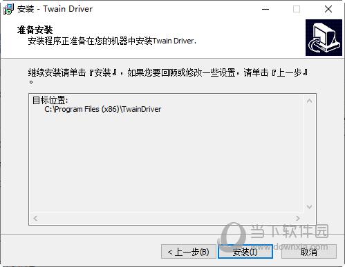 良田高拍仪s520r驱动