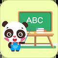 宝宝学英语单词 V1.0.3 安卓版