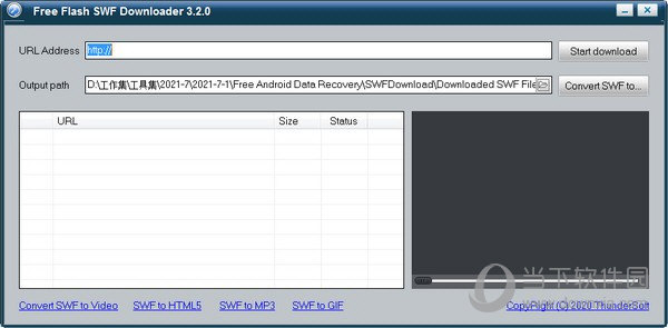 Free Flash SWF Downloader