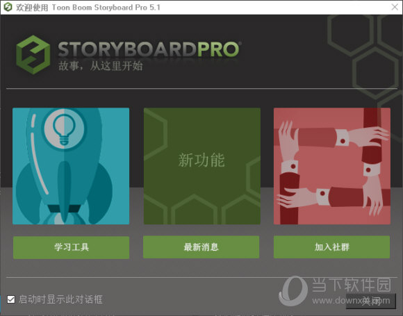 storyboard pro