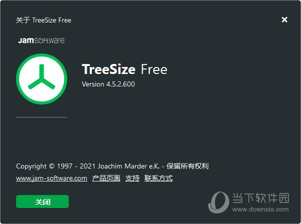 treesize free汉化版