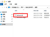 Windows11怎么安装ie浏览器 win11安装ie教程