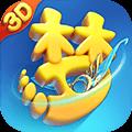 梦幻西游三维版 V2.3.0 安卓版