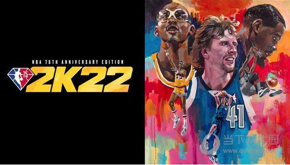 NBA2K22L大修改器下载