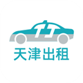 天津出租 V4.40.0.0035 安卓版