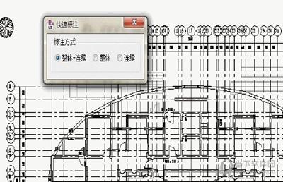 理正易建辅助设计软件