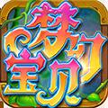 梦幻宝贝华为版 V1.2.10 安卓版