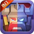 战就战九游版 V1.4.5 安卓版