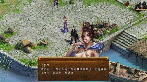 金庸群侠传5爱与死修改器通用版
