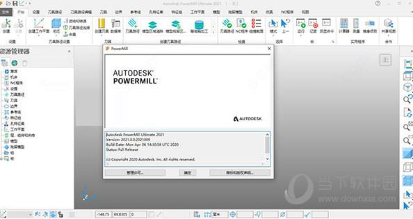 autodesk powermill ultimate 2021