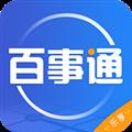 百事通 V5.9.2 安卓版
