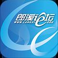 郎溪论坛 V5.3.6 安卓最新版