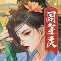 新射雕群侠传之铁血丹心九游版 V3.0.5 安卓版