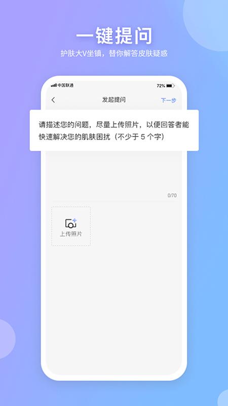 逑美在线 V5.9.1 安卓版截图4