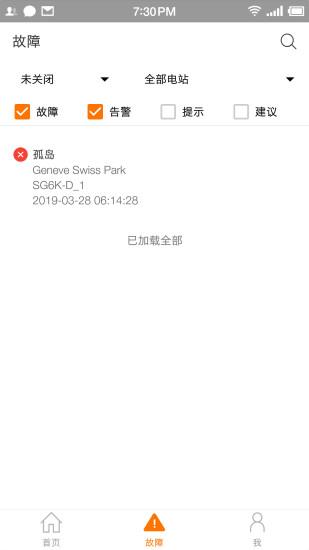 阳光云 V2.1.6.2021090601 安卓版截图4