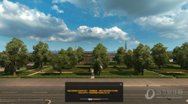 欧洲卡车模拟2货物同步器下载
