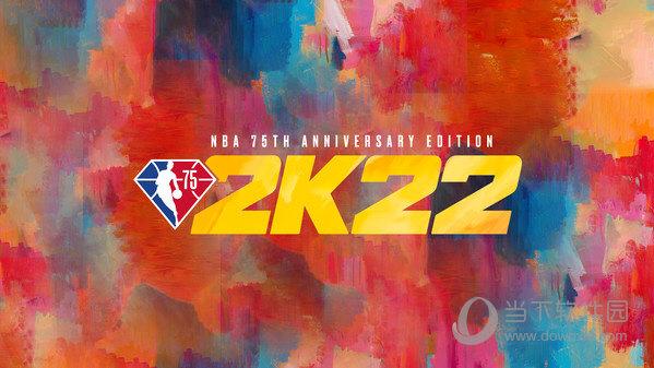 NBA2K22修改器wemod版
