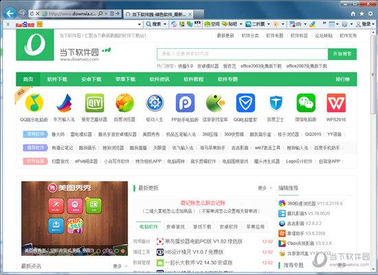 ie9.0官方免费下载xp