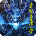 幻灵战歌无限钻石版 V1.0.0 安卓版