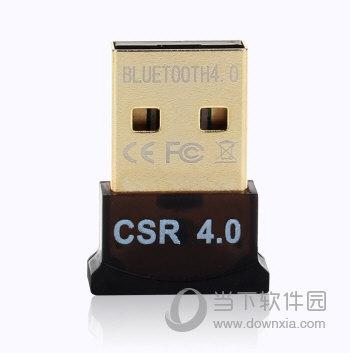 CSR8510 A10 Win10驱动