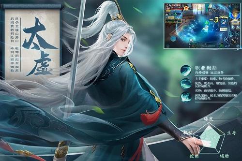 五行降妖师 V1.0 安卓版截图1