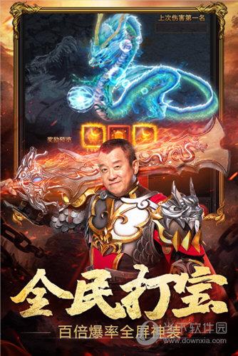 热血之刃九游版下载