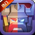 战就战国际版 V1.4.5 安卓版