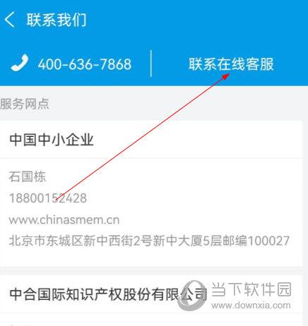 云葫芦app下载