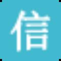 信考中学信息技术考试练习系统